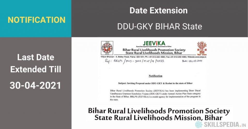 SKILLSPEDIA-DDUGKY-BIHAR-RFP-BRPLS-EXTENSION
