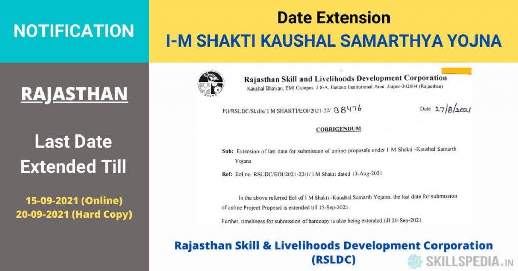 SKILLSPEDIA-DATE-EXTENSION-RFP-EOI-RSLDC-I-M-SHAKTI-KAUSHAL-SAMARTHYA-YOJNA
